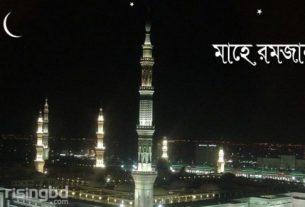 আল্লাহর কাছে রোজাদারদের মর্যাদা_khulna tv