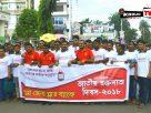 বর্ণাড্য আয়োজনে খুলনা জেলা ব্লাড ব্যাংকের জাতীয় রক্তদাতা দিবস পালন khulna tv