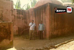 প্রাচীন স্থাপত্যের নিদর্শন কেশবপুরের মীর্জানগর হাম্মামখানা!khulnatv