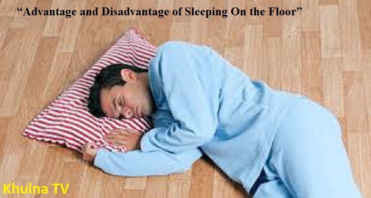 Advantage and Disadvantage of Sleeping On the Floor_khulnatv